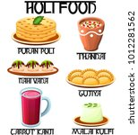 set of holi food  indian... | Shutterstock .eps vector #1012281562