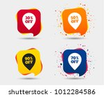 sale pointer tag icons.... | Shutterstock .eps vector #1012284586