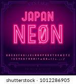 bright neon alphabet letters ...   Shutterstock .eps vector #1012286905