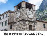 17th century clock tower on the ... | Shutterstock . vector #1012289572