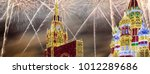 fireworks over the christmas ... | Shutterstock . vector #1012289686