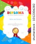 kids diploma or certificate...   Shutterstock .eps vector #1012306282