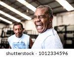 brazilian people at industry | Shutterstock . vector #1012334596
