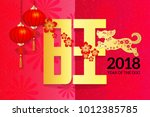 chinese new year poster  year... | Shutterstock .eps vector #1012385785