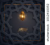 eid mubarak greeting template... | Shutterstock .eps vector #1012410352