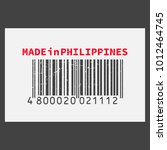 vector realistic barcode  made... | Shutterstock .eps vector #1012464745