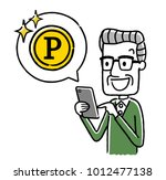 senior male  smartphone  point | Shutterstock .eps vector #1012477138