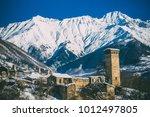 old georgian town in swaneti ... | Shutterstock . vector #1012497805