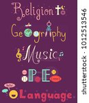 illustration of different... | Shutterstock .eps vector #1012513546