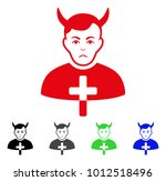 unhappy satan priest vector... | Shutterstock .eps vector #1012518496