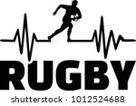 heartbeat pulse line with rugby ... | Shutterstock .eps vector #1012524688