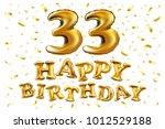 vector happy birthday 33d... | Shutterstock .eps vector #1012529188