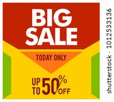 big sale discount 50 banner... | Shutterstock .eps vector #1012533136