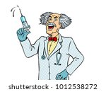mad crazy doctor with syringe... | Shutterstock .eps vector #1012538272