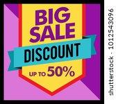 big sale discount 50 banner... | Shutterstock .eps vector #1012543096