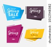 paper art of  spring origami...   Shutterstock .eps vector #1012548382