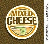 vector logo for cheese  on...   Shutterstock .eps vector #1012559542