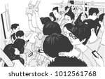 illustration of crowded metro ... | Shutterstock .eps vector #1012561768