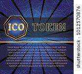 ico and token conceptual design ...   Shutterstock .eps vector #1012570876