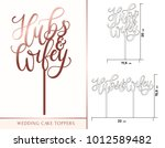 hubs and wifey cake toppers for ... | Shutterstock .eps vector #1012589482