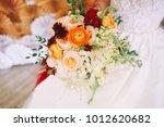 Bride Is Holding Autumn Weddin...