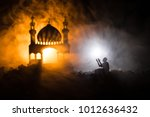 silhouette of mosque building...   Shutterstock . vector #1012636432