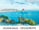 happy kid enjoying holiday by... | Shutterstock . vector #1012638376
