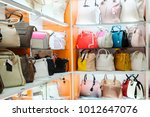 interior of haberdashery   Shutterstock . vector #1012647076