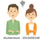 young couple  anger | Shutterstock .eps vector #1012650148