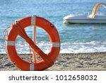 Lifeguard And Pedalo On The Se...