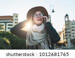 sunny autumn day  backlight.... | Shutterstock . vector #1012681765