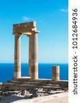 Small photo of Acropolis of Lindos. Doric columns of the ancient Temple of Athena Lindia the IV, Rhodes, Greece.