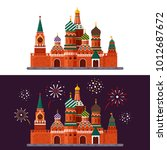 welcome to russia. st. basil's... | Shutterstock .eps vector #1012687672
