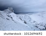 at the high mountains there are ...   Shutterstock . vector #1012694692