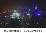 beautiful super wide angle... | Shutterstock . vector #1012695958