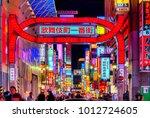tokyo   november 13  billboards ... | Shutterstock . vector #1012724605