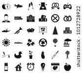 parental leave icons set.... | Shutterstock .eps vector #1012728922