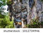 sagada  luzon  philippines   04 ...   Shutterstock . vector #1012734946