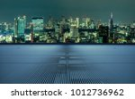 Modern Cityscape Viewed From...