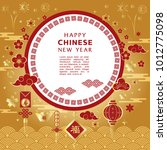 chinese new year greeting card... | Shutterstock .eps vector #1012775098