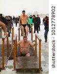 petropavlovsk  kazakhstan ... | Shutterstock . vector #1012778902