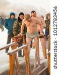 petropavlovsk  kazakhstan ... | Shutterstock . vector #1012783456