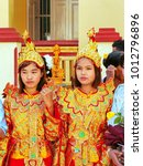 mandalay  myanmar   december 29 ... | Shutterstock . vector #1012796896