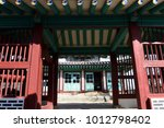 a type of cultural property... | Shutterstock . vector #1012798402