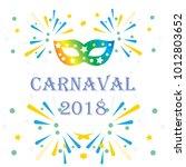 popular event brazil carnival...   Shutterstock .eps vector #1012803652