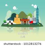 graphic illustration for online ...   Shutterstock .eps vector #1012813276