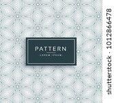 abstract shape line pattern... | Shutterstock .eps vector #1012866478