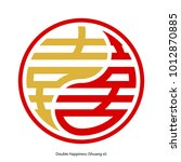 chinese character double... | Shutterstock .eps vector #1012870885