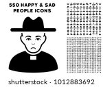 pitiful catholic priest... | Shutterstock .eps vector #1012883692