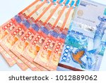 closeup of a collection of... | Shutterstock . vector #1012889062